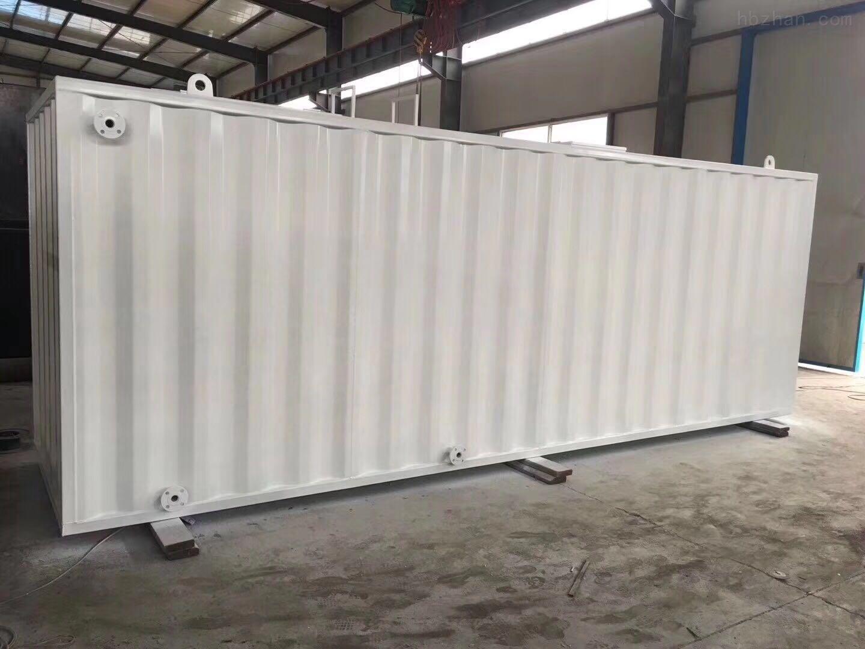 河南集装箱生活污水设备