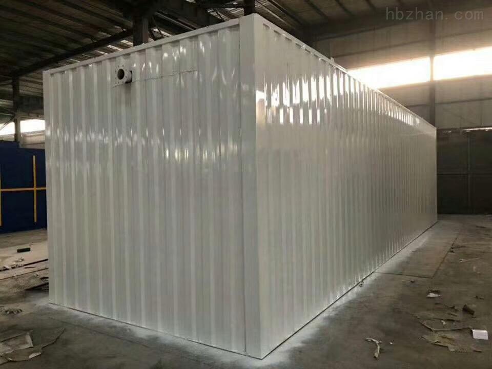甘肃集装箱生活污水设备