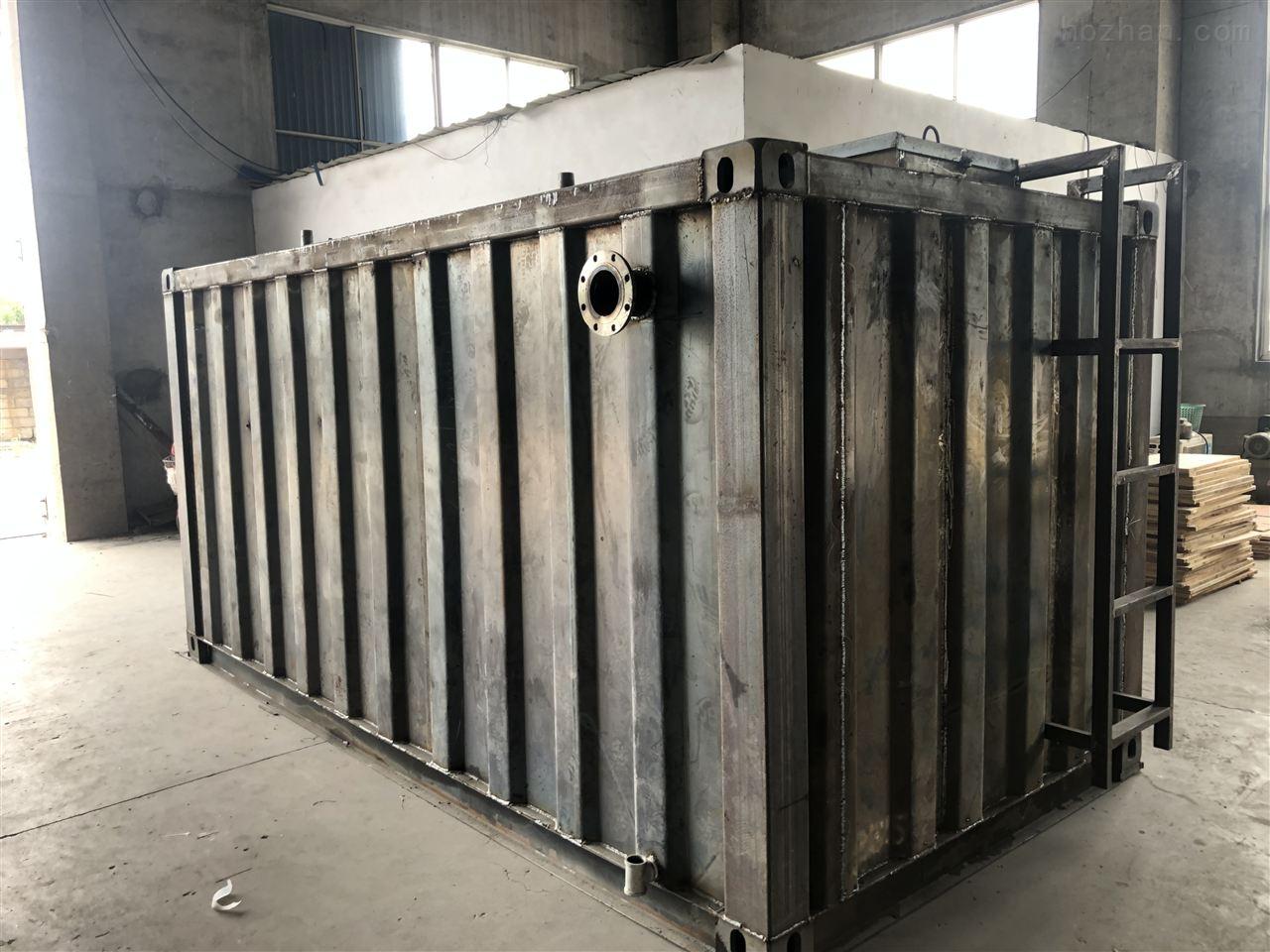 广东集装箱生活污水设备