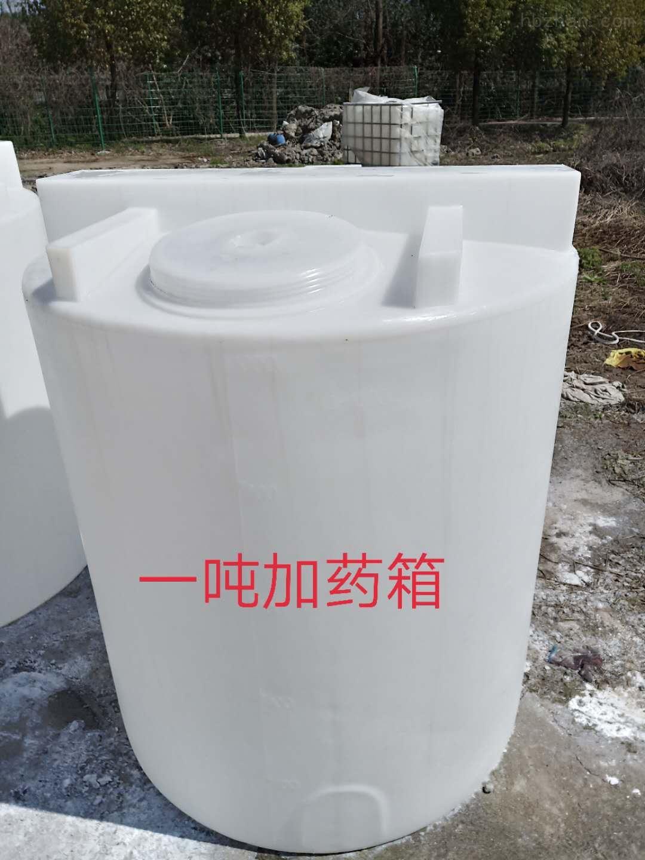 谦源1立方PE计量箱 大型塑料加药箱