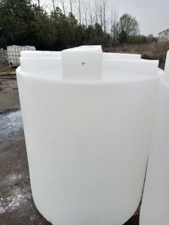 谦源1立方塑料加药箱 大型塑料搅拌罐