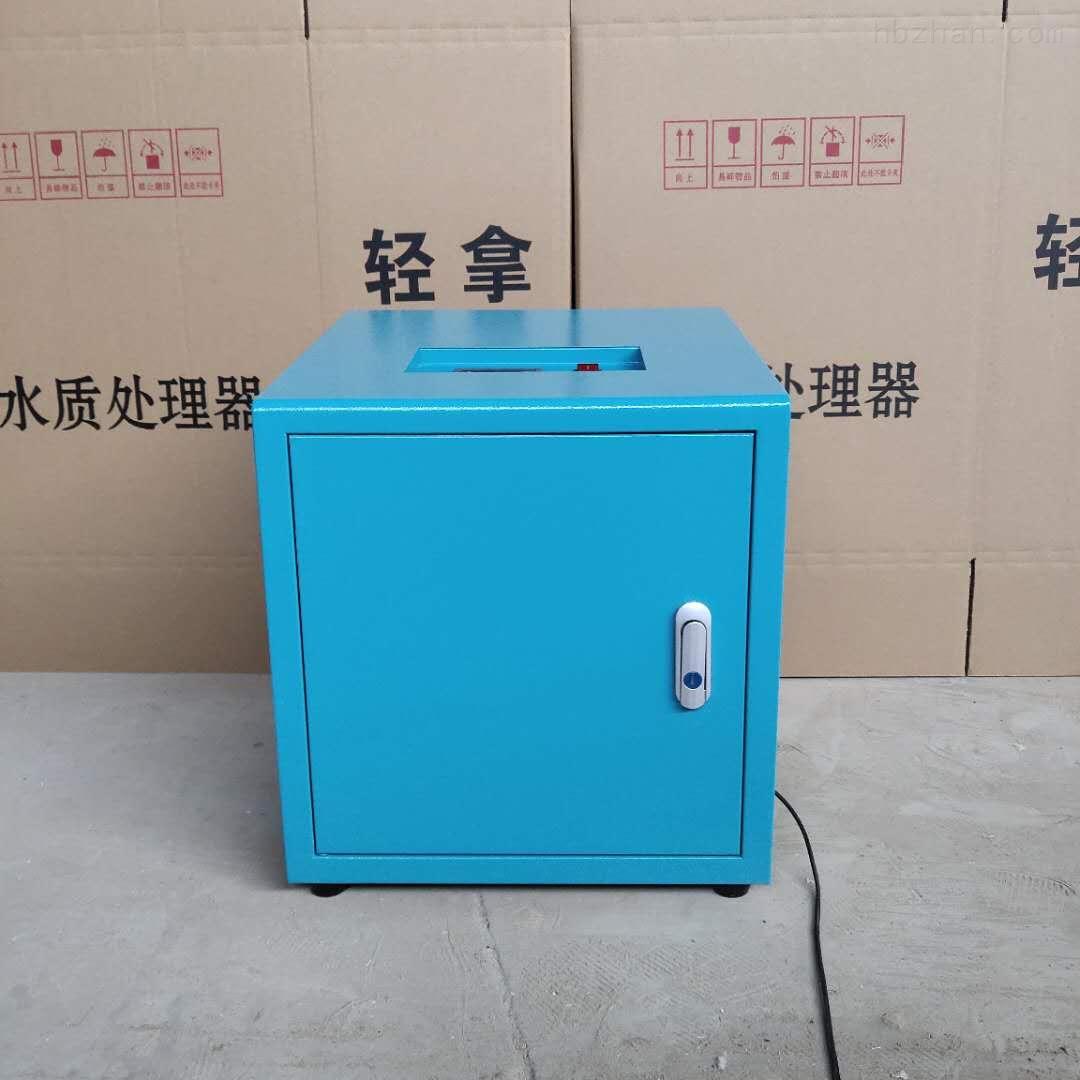 青岛污水处理设备生产厂家