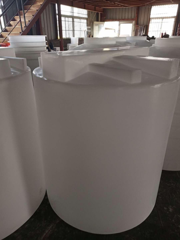 谦源1000L塑料搅拌桶 立式搅拌罐
