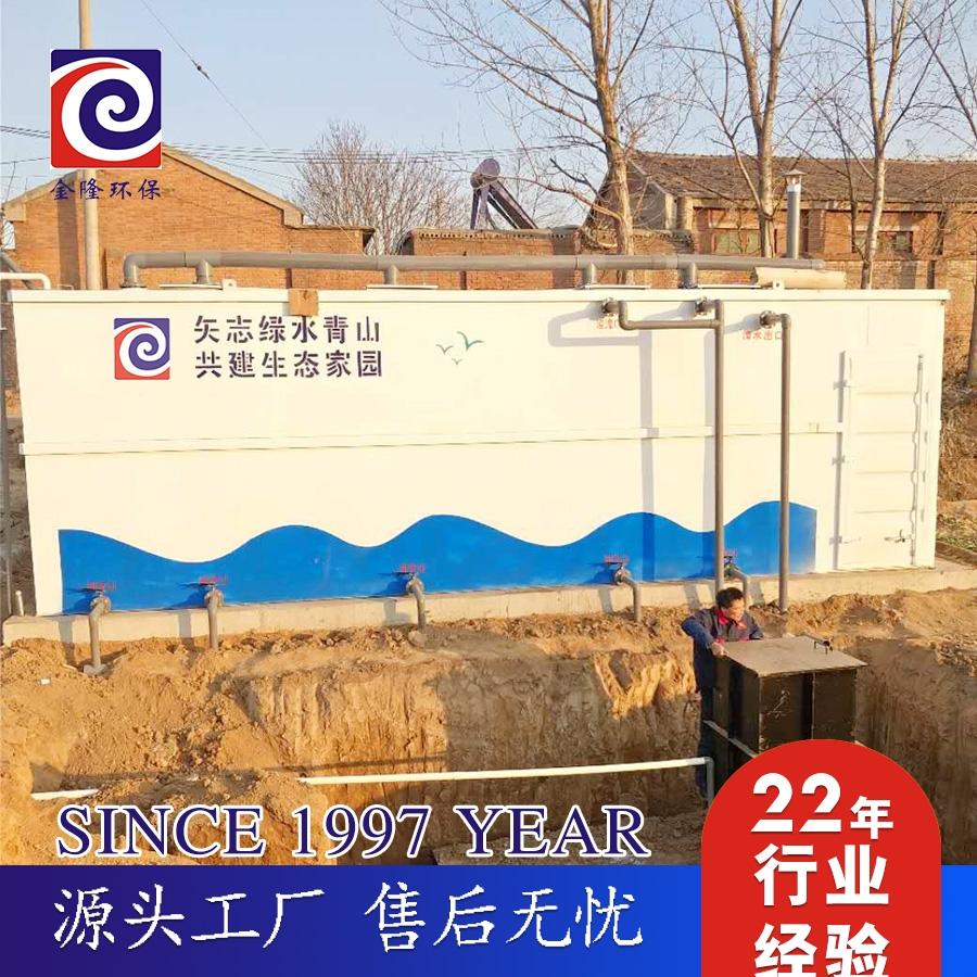 文登工业废水处理设备报价