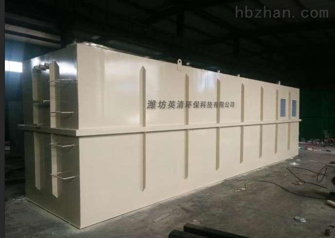 金华脱硫废水混凝一体化设备价格