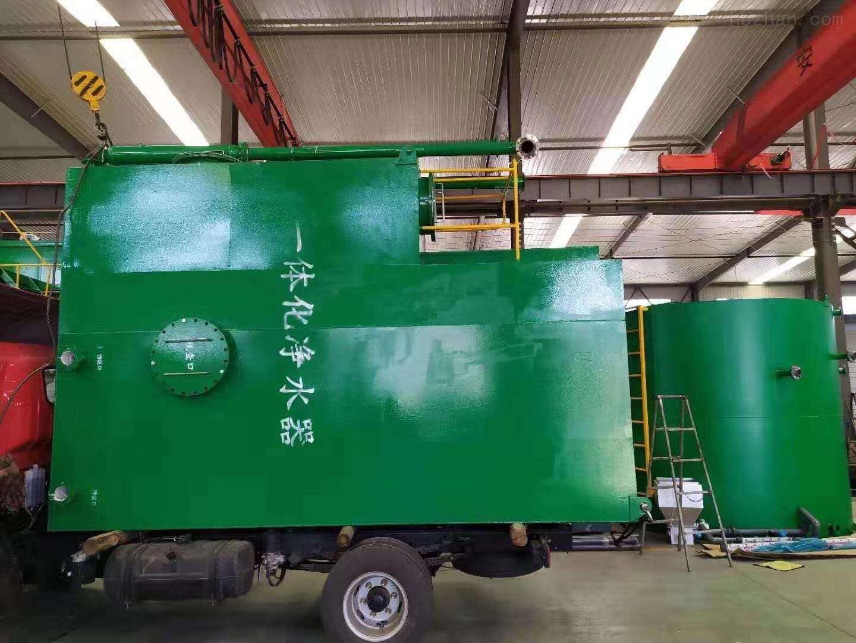 沧州污水一体化设备厂家