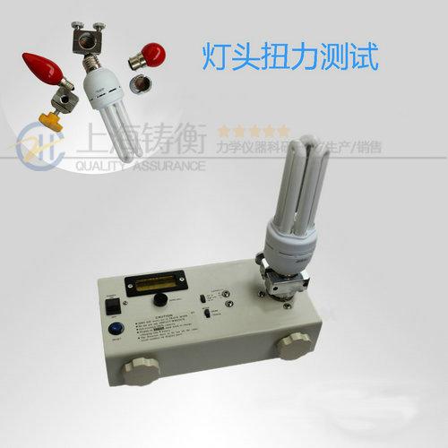 螺口灯座扭力测试仪图片