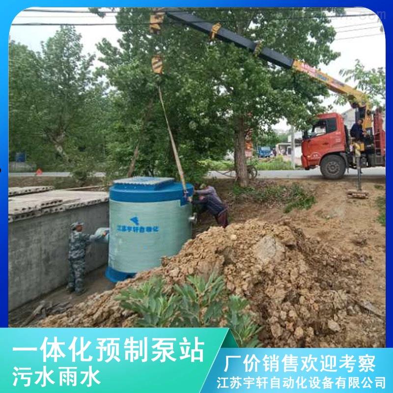 凉山污水提升泵站厂家批发