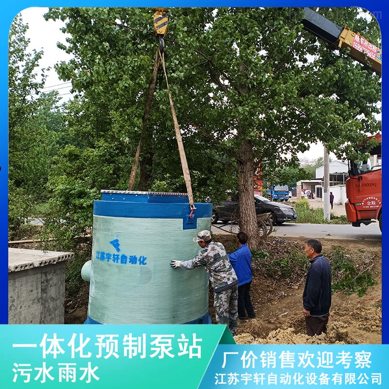 商洛一体化预制泵站生产厂家
