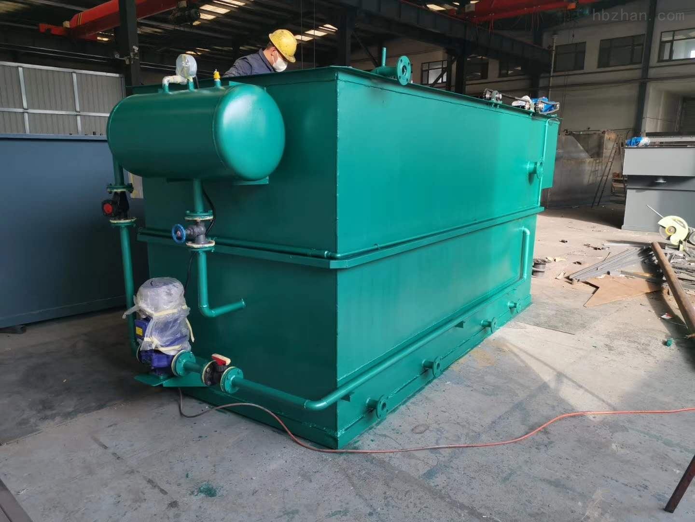南宁脱硫废水混凝一体化设备生产厂家
