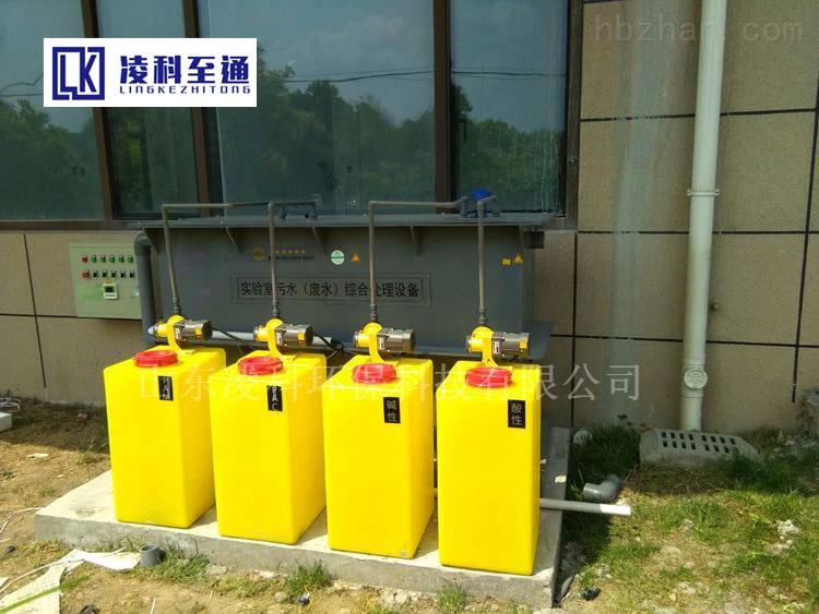 营口检测中心污水处理设备厂家直销