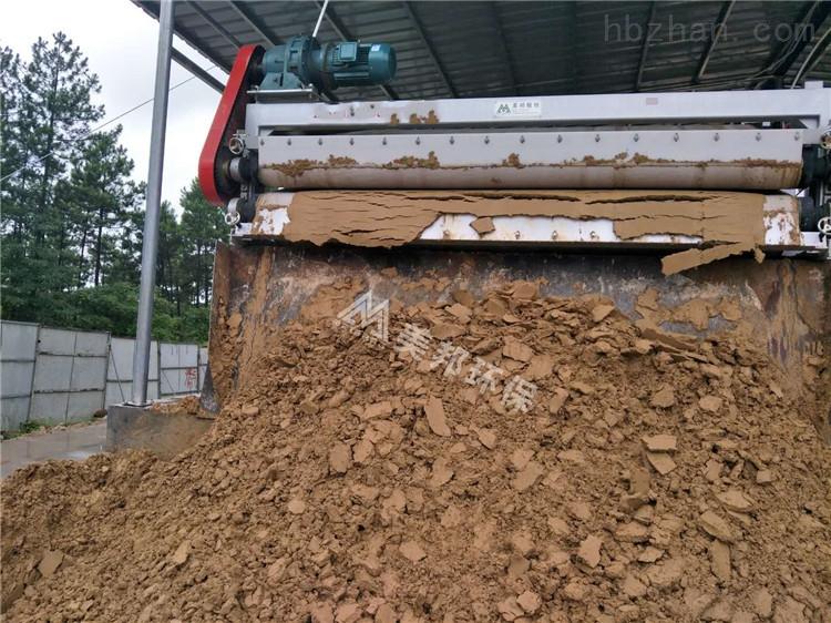 青海洗砂砂石场泥浆处理设备价格