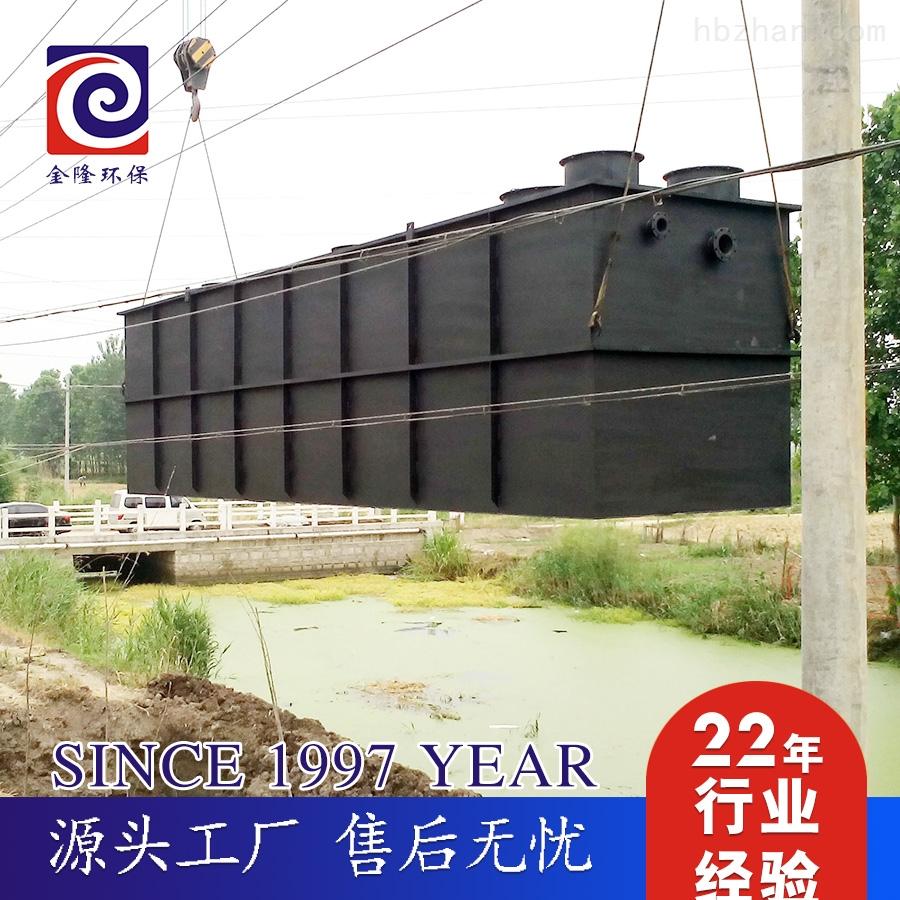玉树地埋式污水处理设备型号