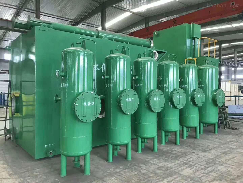 黑河一体化成套污水处理设备厂家销售