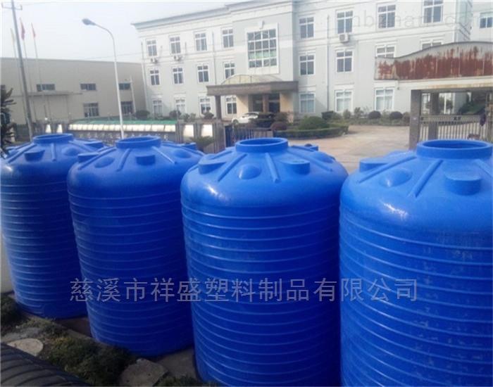 化工原料儲存罐相城區