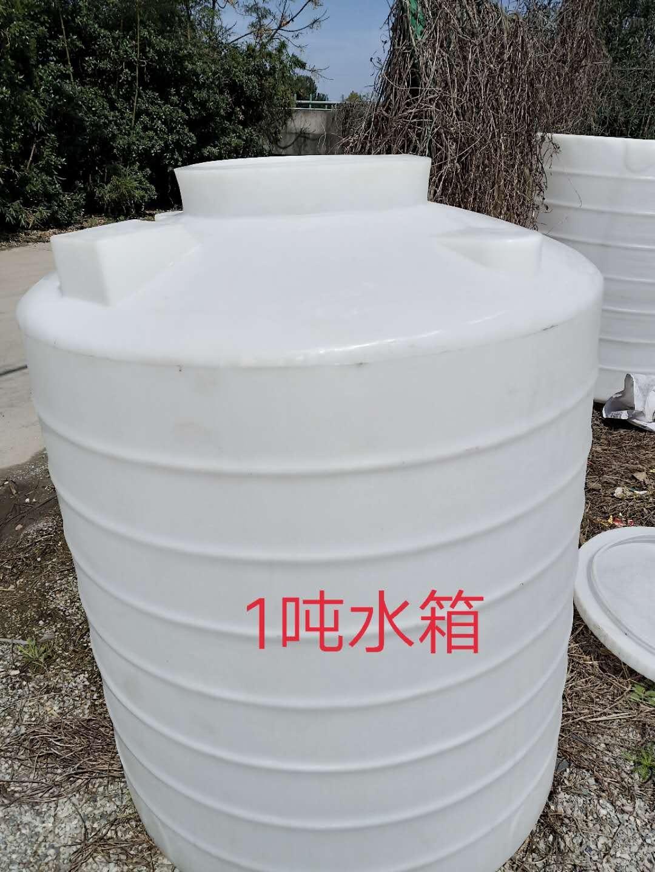 潍坊1000L塑料储水箱  硫酸储罐