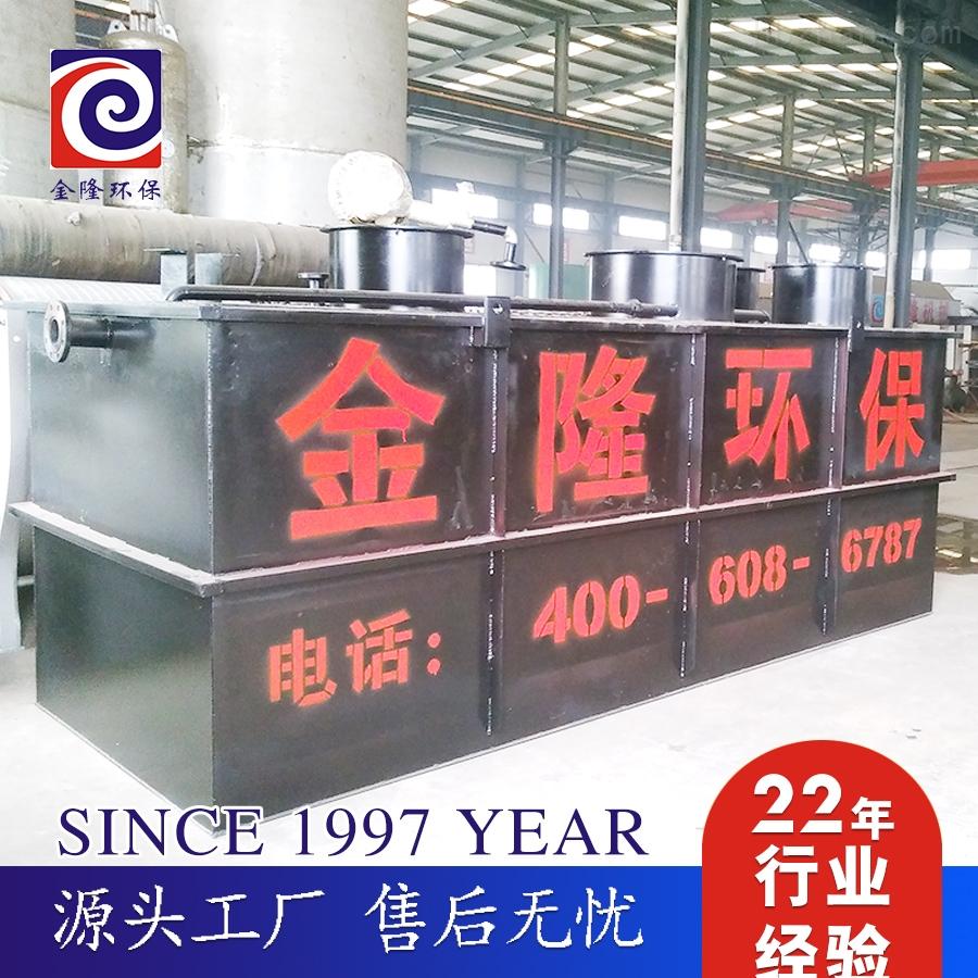 阳江工业废水处理设备价格