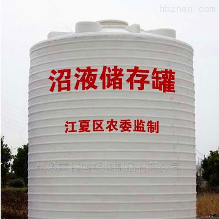大型塑料蓄水罐寧波市