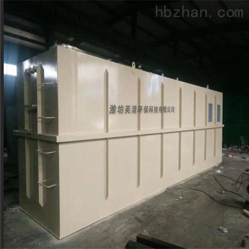 晋城污水处理一体化设备厂家