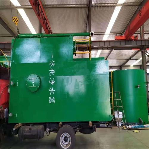 烟台一体化成套污水处理设备厂家排名
