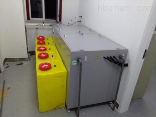 沈阳箱体全自动实验室污水处理设备工艺流程