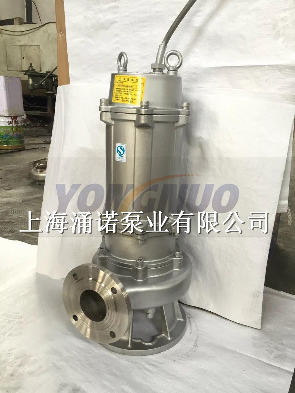 不锈钢潜水排污泵,化工潜水排污泵,QWP潜水耐腐蚀排污泵,带搅匀排污泵