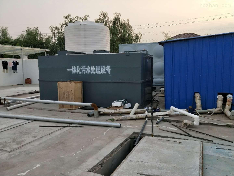 阳泉养殖污水处理设备使用方法