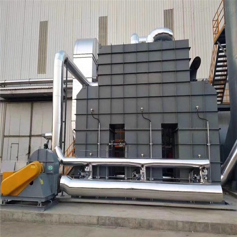 江苏蓄热式焚烧炉工厂