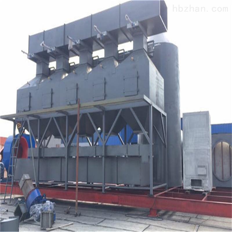 六安VOC废气处理厂家