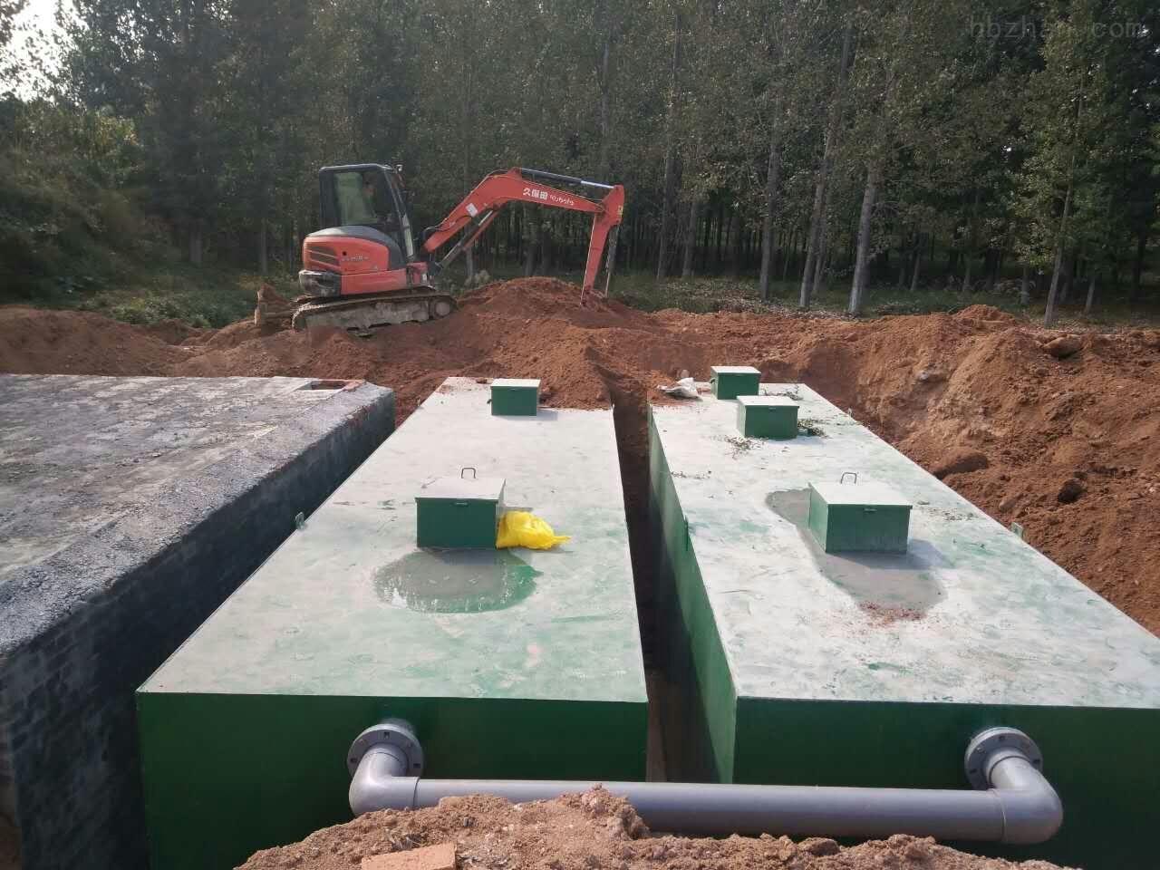 沧州一体化污水处理设备终身维护