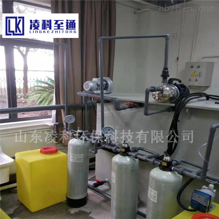 防城港畜牧实验室污水处理设备处理达标