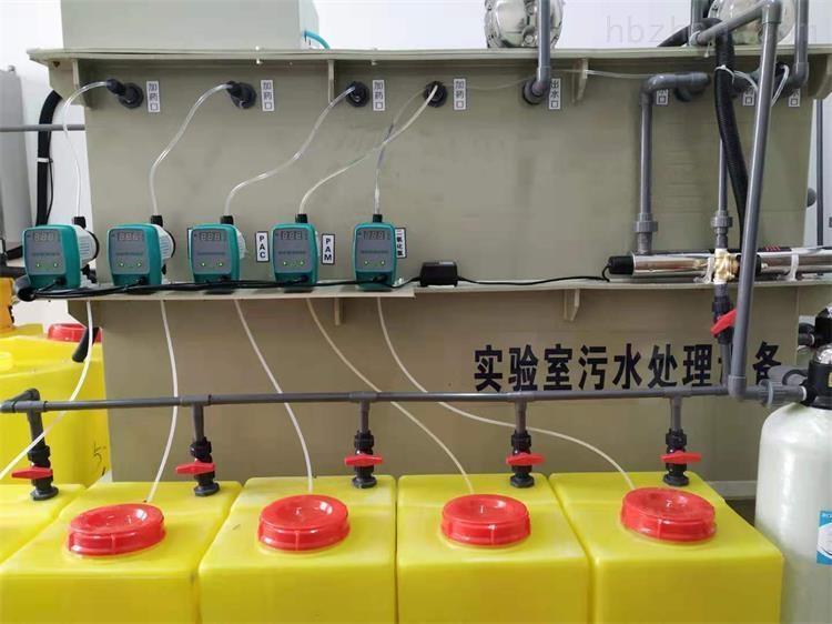 营口中学实验室污水处理设备日常维护