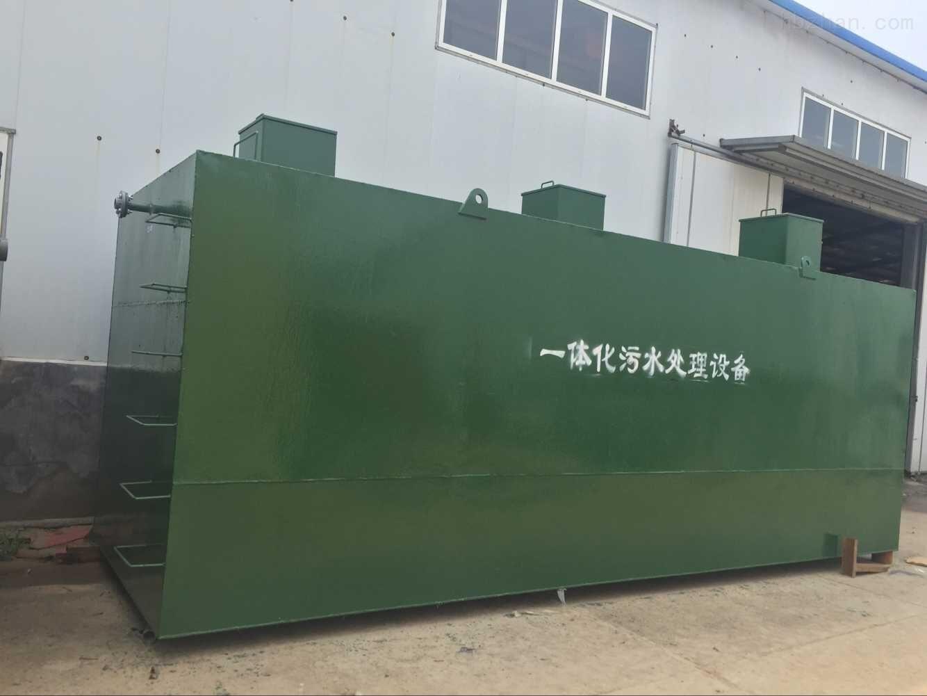 呼伦贝尔食品厂污水处理设备达标排放