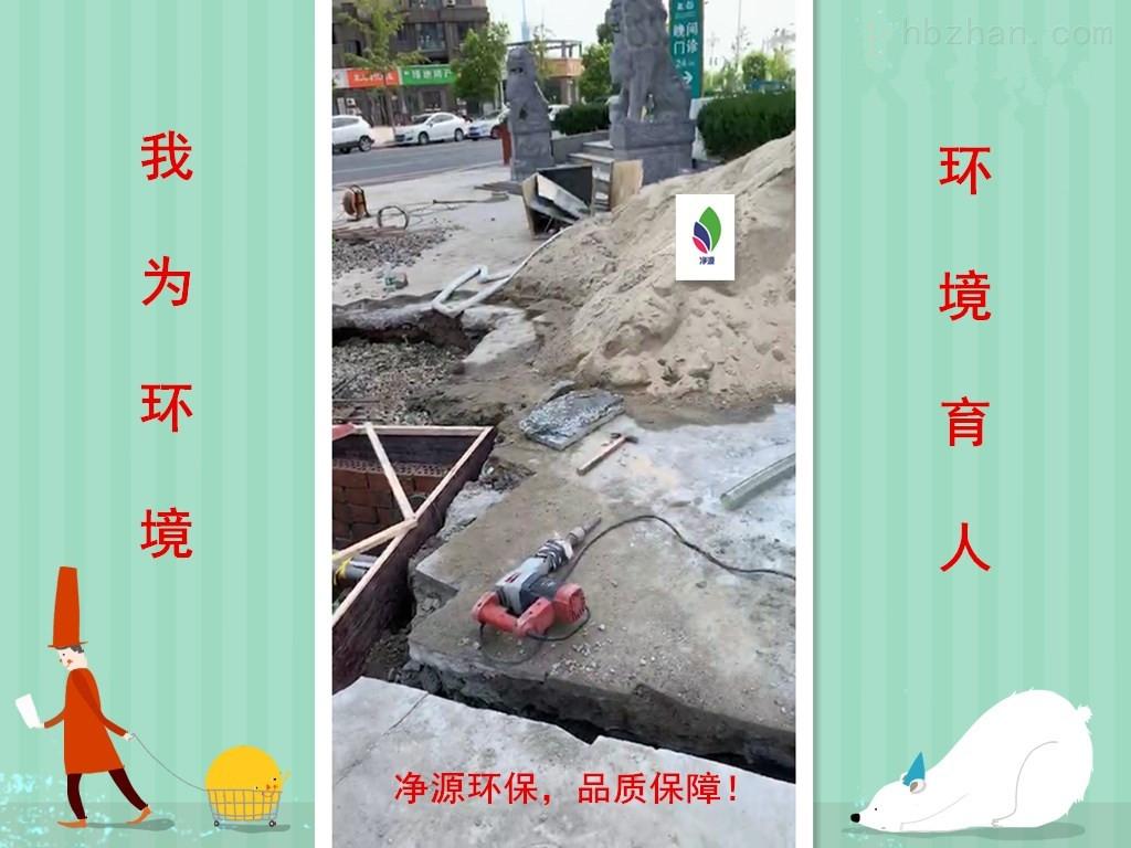 振兴农村污水处理设备 厂家