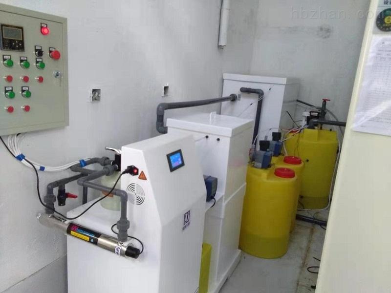 衡水农产品质检废水处理设备详细解读