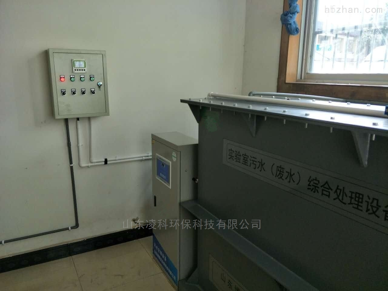 福州疾控中心实验室污水处理设备日常维护