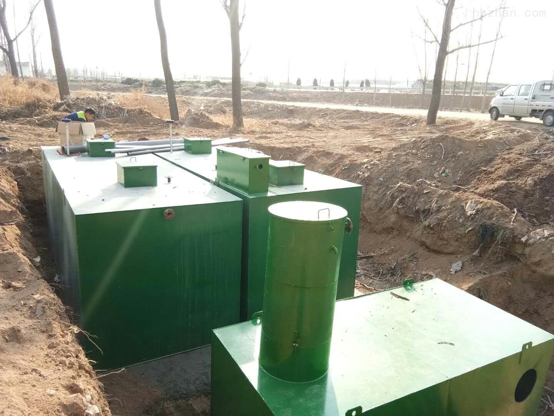 大同乡镇卫生院污水处理设备工艺流程