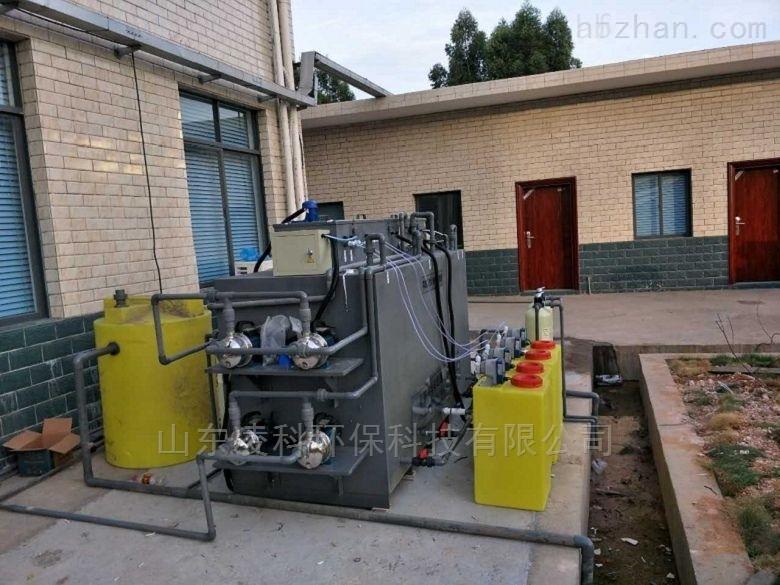 福州生物实验室污水处理设备点击查看