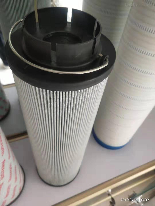 许昌新疆水过滤滤芯生产厂家