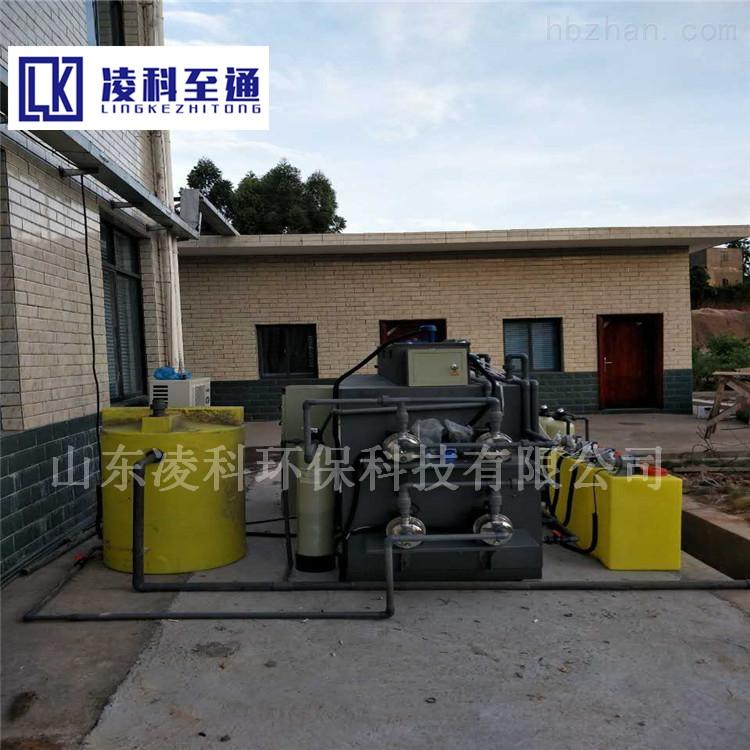 新乡中学化学实验室污水处理设备日常维护