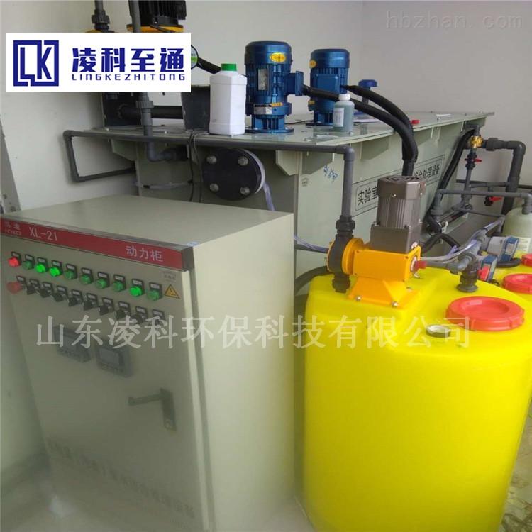 海北中学化学实验室污水处理设备价格是多少