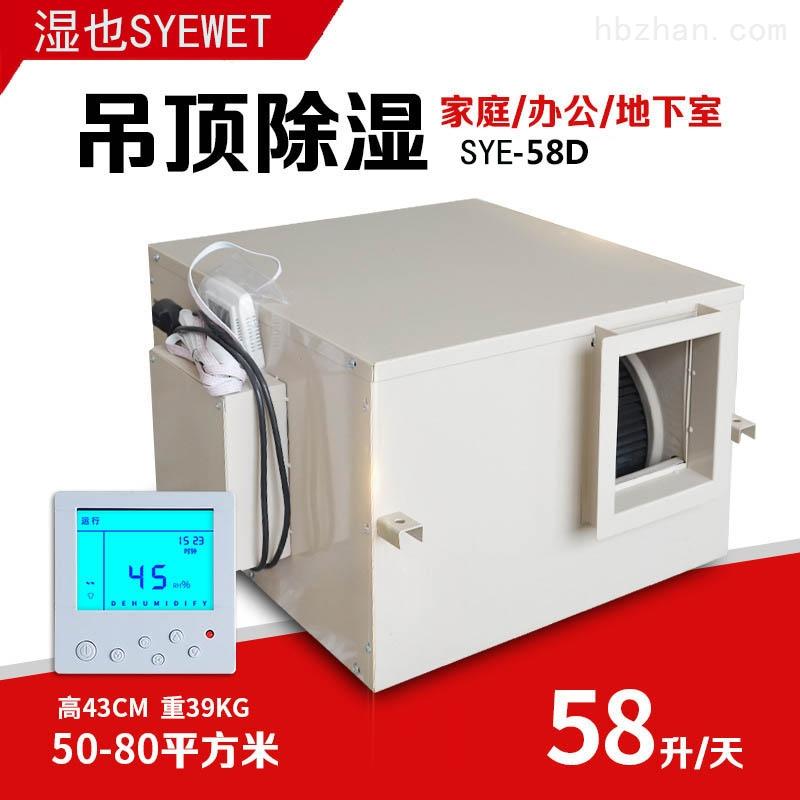 武汉工业除湿机价格