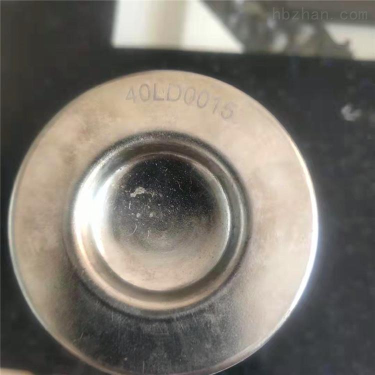 宝鸡Liquatec滤芯MFH-P0504-PS厂家报价