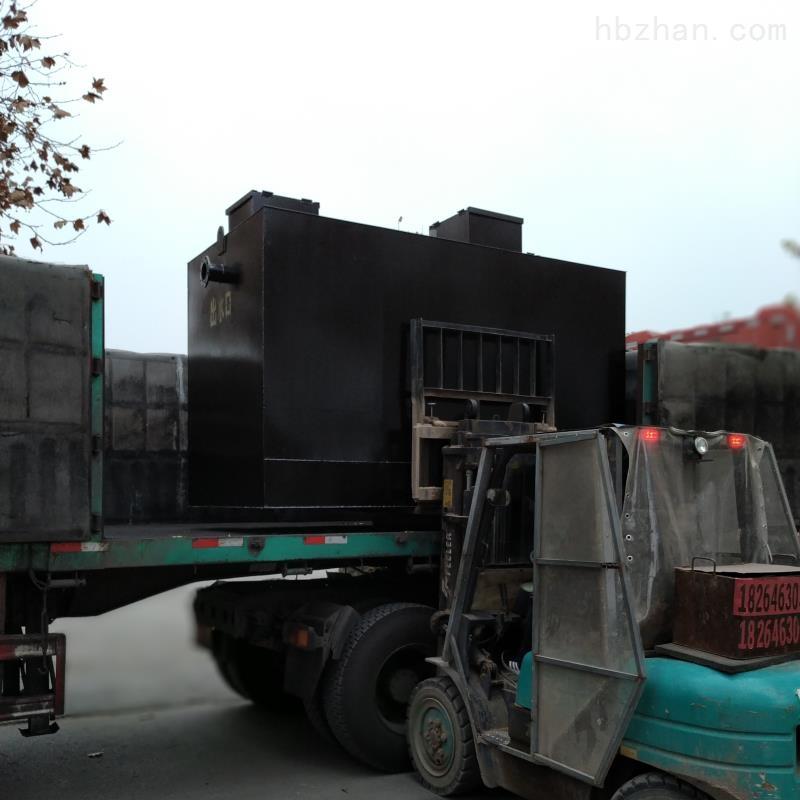 丽江口腔污水处理设备安装说明