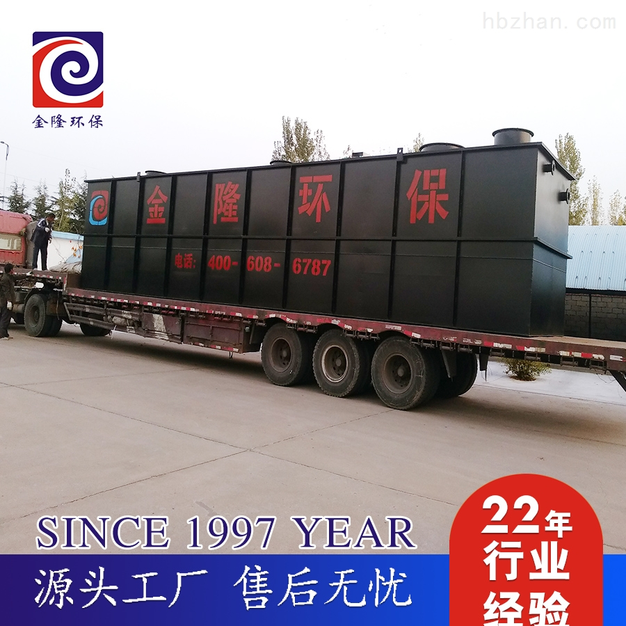 丰县地埋式污水处理设备安装