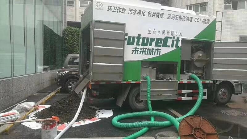 998节能环保吸粪车