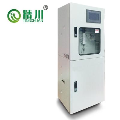 厦门精川氨氮水质自动分析仪