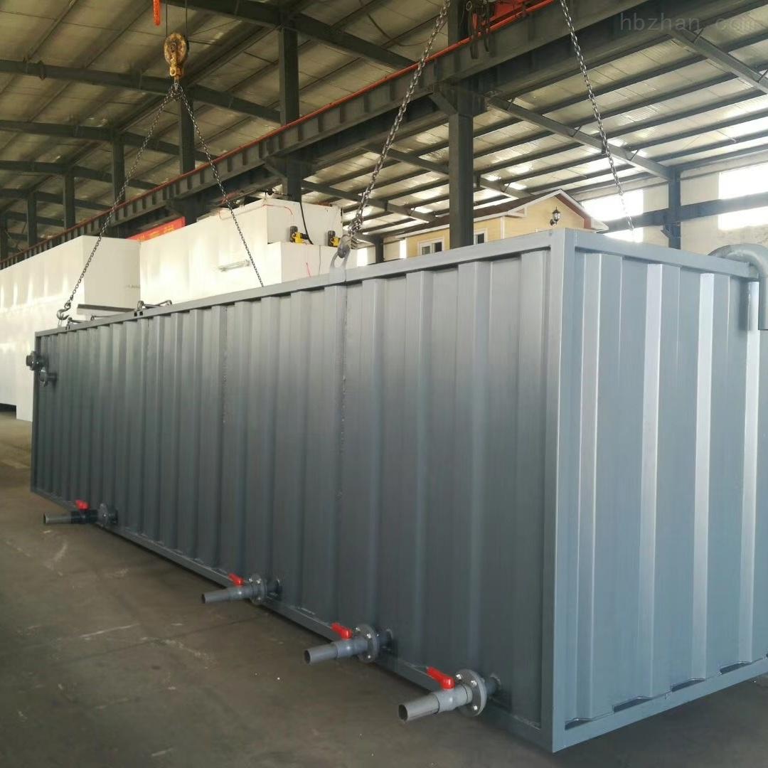 延安美容诊所污水处理设备参数