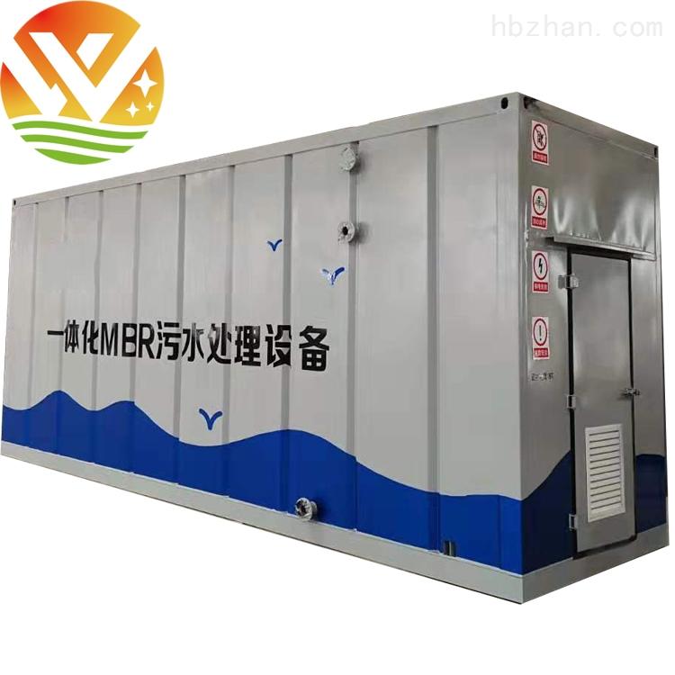 云浮污水处理设备采购