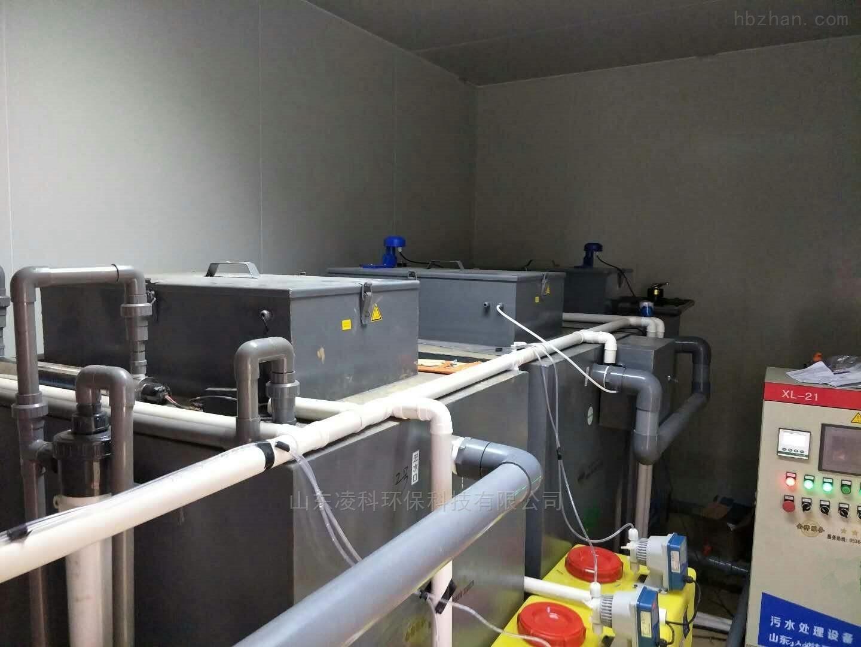防城港中心血站废水处理设备安装环境